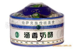 新疆原味特产 涵香奶酪 草原美味