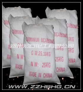 L碳酸氢铵生产企业 碳酸氢铵 达PPM级碳铵