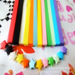 糖果色纸星条彩虹色星星纸