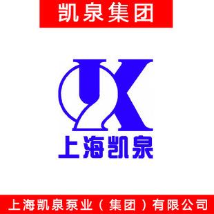 上海凯泉潜水排污泵 凯泉潜污泵 污泥泵