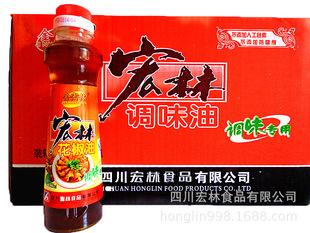 花椒油 调味油220ml花椒油 调味油  厂家直销  诚招代理