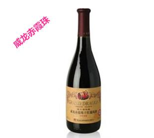 威龙96赤霞珠干红葡萄酒 橡木桶陈酿 18年树龄