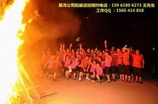 无锡真人CS枪战 太湖边团队烧烤 划龙舟 篝火晚会 公司旅游来慕湾