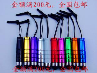 手机电容笔,手写笔,触控笔,通用型 电容屏通用