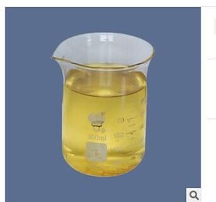 供应 次氯酸钠