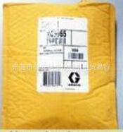 固瑞克泵浦配件 固瑞克308油泵膜片 美国固瑞克308膜片 泵浦膜片