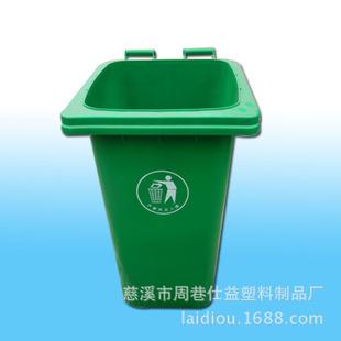 绿色塑料环卫垃圾桶物业街道垃圾桶