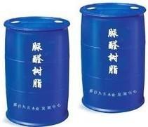 99%脲醛树脂,厂家直销脲醛树脂,郑州脲醛树脂,河南总代理脲醛树脂