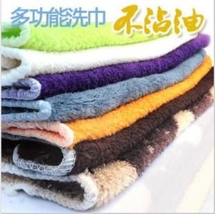 神奇木纤维不沾油洗碗巾/抹布/多功能洗巾 超柔软 舒适好用