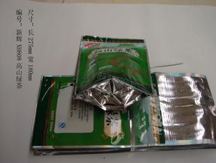 厂家直销塑料碧潭飘雪茶包装自封自立拉链袋真空袋彩袋现货供应