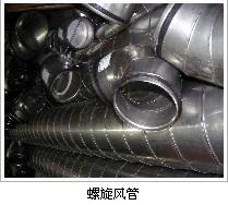 江苏清风通用机械 螺旋风管 厂家直销