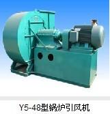 【供应批发】Y5-48型 锅炉引风机 清风牌锅炉引风机