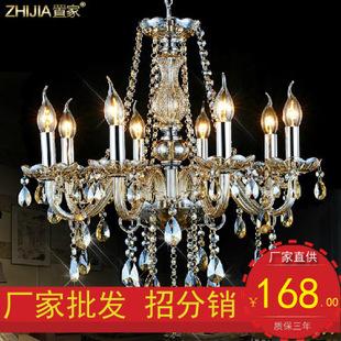 奢华欧式现代蜡烛灯水晶吊灯大气LED蜡烛灯焟烛灯水晶灯LZ008