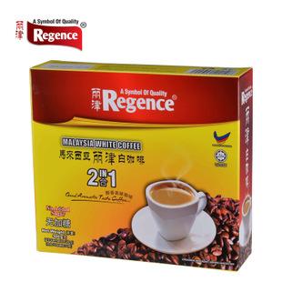 原装进口休闲食品马来西亚白咖啡 无加糖2合1白咖啡 进口食品批发