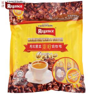 马来西亚丽津咖啡 丽津无糖白咖啡 三合一速溶咖啡单包试喝装