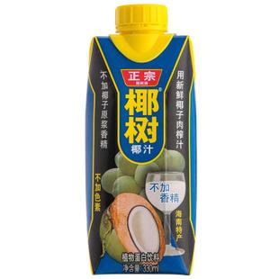 椰树牌椰汁加盖利乐装330ml