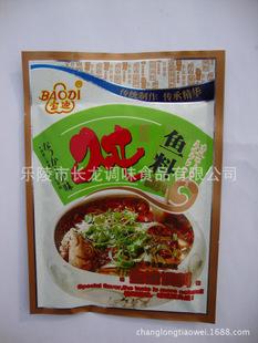 大量供应优质调味品 诚招代理 炖鱼调味料 炖鸡调味料 炖肉调味料
