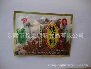 山东厂家销售 炖肉料 调味料调味品