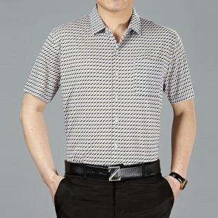 品牌男装夏季清仓爆款时尚都市男式衬衫中老年大码 衬衣一件代发