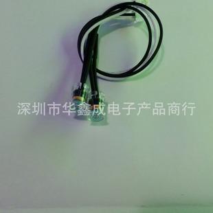 光敏电阻 红外灯板 光敏线 光敏探头 阵列灯板