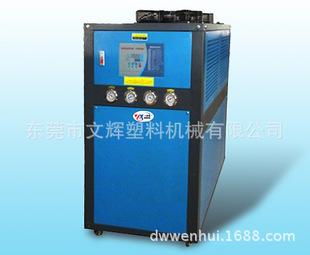文辉冷水机 风冷冻水机  冷水机  水冷机  冻水机 冷水机维修