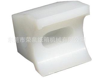 半自动糊箱机配件 糊头 白塑钢 36mm*42mm 零售 批发