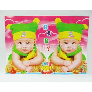 双胞胎宝宝海报33*47cm孕妇必备婴儿画宝宝画胎教