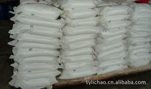 《厂家直销》专业供应代用碱|固色剂 新型代用碱批发