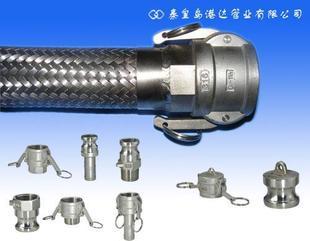 快速接头金属软管 金属软管接头 软管快速接头 快速接头 不锈钢