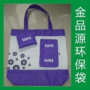厂家定做 加工无纺布环保袋、订购环保袋、订做环保袋