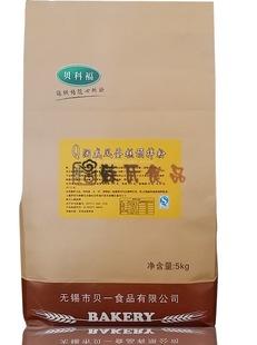 烘焙原料 贝科福 Q润戚风蛋糕预拌粉 5kg/袋