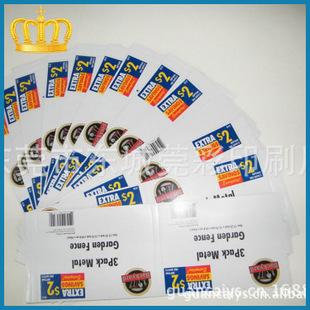 彩卡厂家 小额批发 印卡彩卡彩卡包装