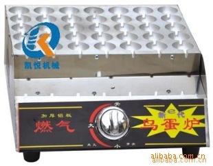 供应新一代燃气鸟蛋机 鹌鹑蛋 燃气韩式烤鸟蛋机