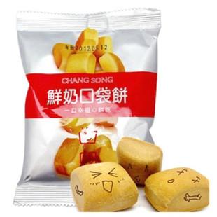 台湾进口休闲零食 长松口袋饼干鲜奶味200g 儿童磨牙饼干牛奶饼干