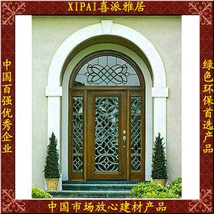 豪华庭院大门造型 别墅拱形门效果图