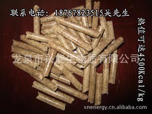 锯末颗粒燃料  木屑   生物质能源燃料颗粒
