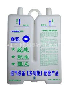 榄能沼气配件沼气脱硫剂脱硫器脱硫塔汽水分离器阻火器