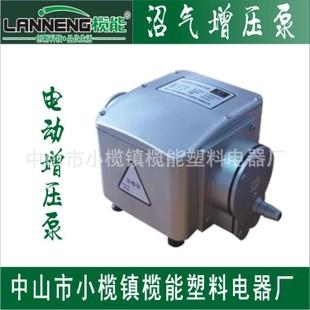 沼气设备 沼气增压泵。沼气减压阀。沼气工具箱。