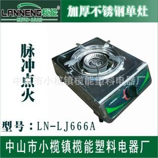 沼气设备配件 04面 05面 沼气电子,脉冲 单炉单灶