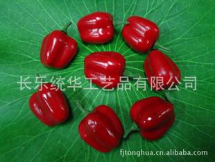 厂家直销仿真水果,仿真小水果,40号菜椒,现货批发。