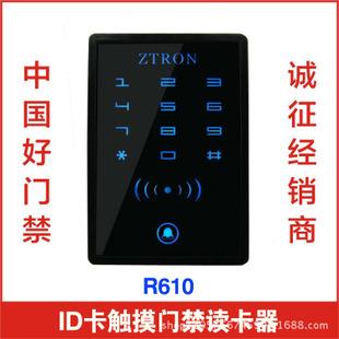 单门门禁 ID卡门禁读卡器 ZTRON  触摸刷卡密码开门