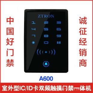 单门门禁 IC/ID卡门禁一体机 防复制 ZTRON  触摸刷卡密码开门