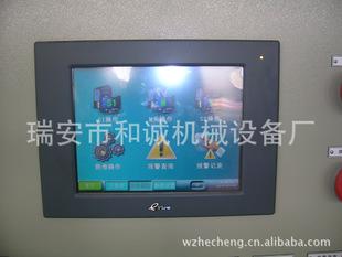 SMS熔喷电气控制系统 无纺布电气控制系统