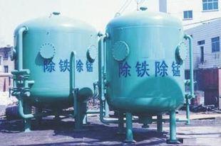 地下水除铁锰设备 除铁锰过滤 北京吉圣丰 农村地下水除铁锰装置