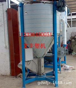厂家直供3吨搅拌机@全不锈钢制作@500-5吨型号可供选!