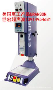 苏州超声波焊接机