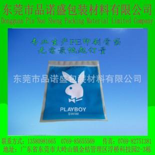 供应PE印刷骨袋 印刷pe自封袋 彩印pe骨袋 专业生产带图案骨袋