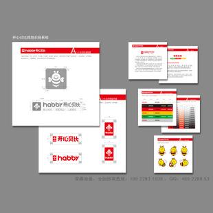 供应专业深圳幼儿园标志设计,幼儿园vi设计,就找荣超动漫