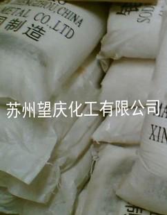 供应钼酸钠 本厂生产 钼酸钠 厂价直销钼酸钠