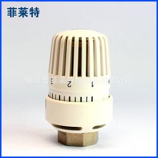 恒温阀厂家 供应太阳能恒温阀 自动混水恒温阀 天然气管道恒温阀